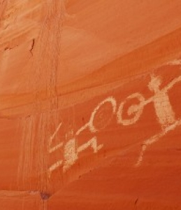 Petraglyphs Greg Fullmer